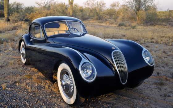 jaguar, ретро, авто, xk, car, classic,