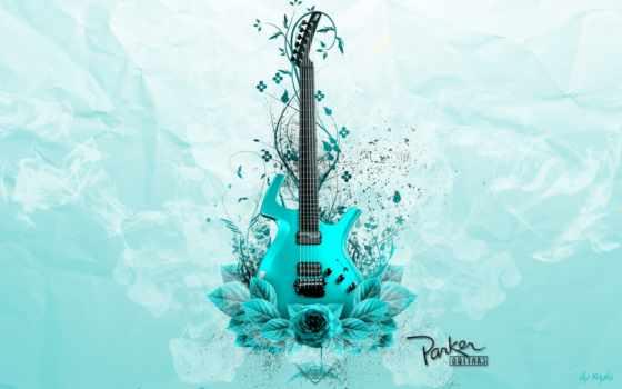 гитара, росток, начало