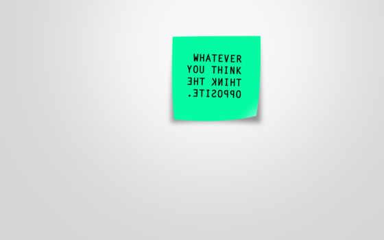 минимализм, креатив, буквы