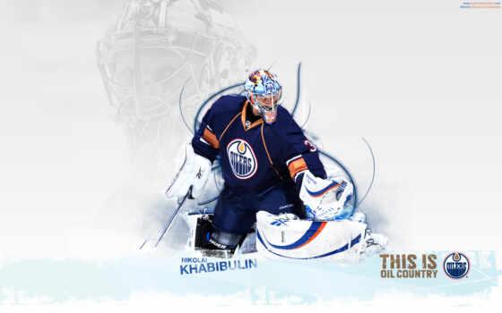 нхл, хоккеист