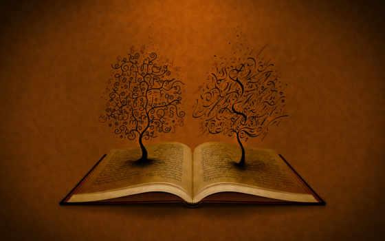 книга, trees, буквы, стиль, roots, символы, бисера,
