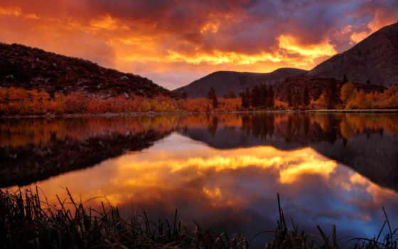 осень, закат, путешествуя