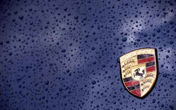 авто, логотип, эмблема
