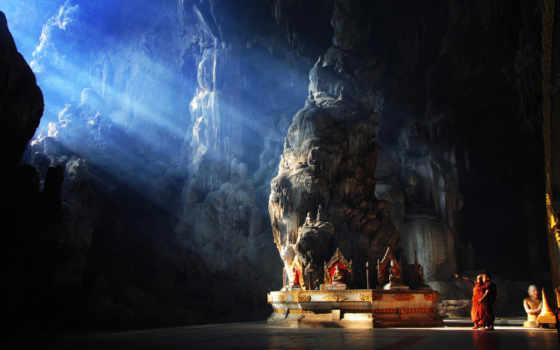 пещера, пещеры, kyaut