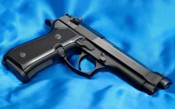 weapons, gun