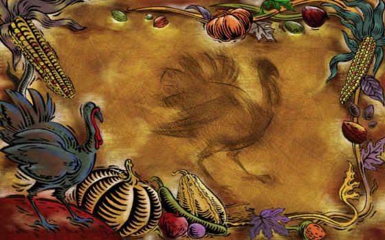 thanksgiving, графика, free, рисованные, рисунок, фон, картиники, pinterest, бесплатные, главная,