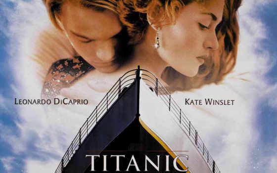 titanic, movie, сниматься