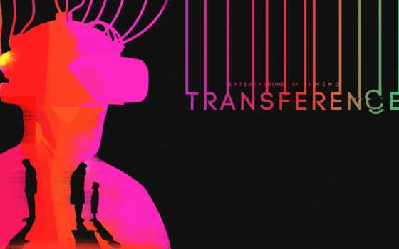 transference, ubisoft, июнь, анонсировала, психологический, триллер, game, announcement, video,