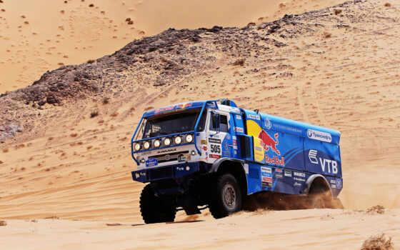 car, truck, камаз, blue, master, песок, dune, rally, dakar, bull, спорт