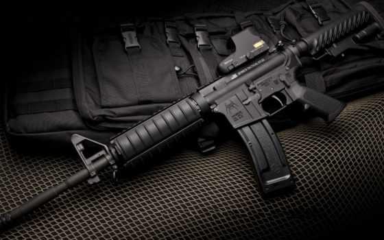 автомат, rifle