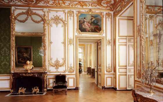 дворец, стиль, интерьере, интерьер, стиле, дворцовом, барокко, рококо, design, интерьеры, интерьера,