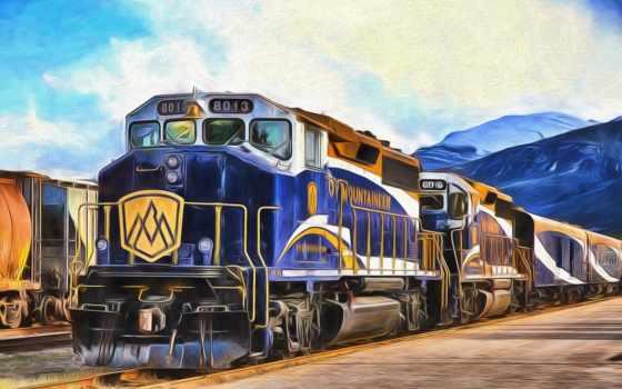 class, rail, trains, картинка, фото