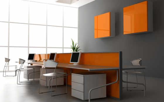 офис, design, об