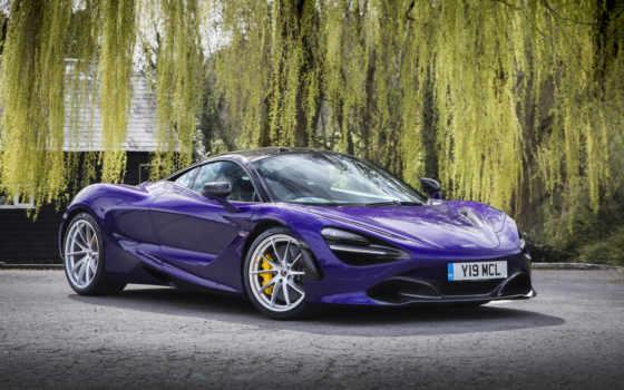 mclaren, purple, you, lantana, don, amazing, think, looks,