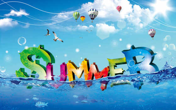 лето и воздушные шары