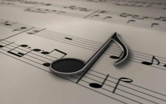 ноты, партитура, ключ, notiks, картинка, koncerts, digital,