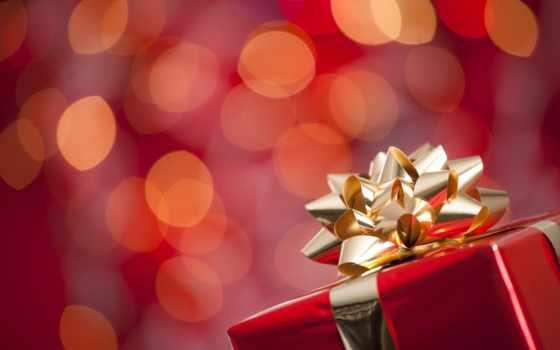 gift,
