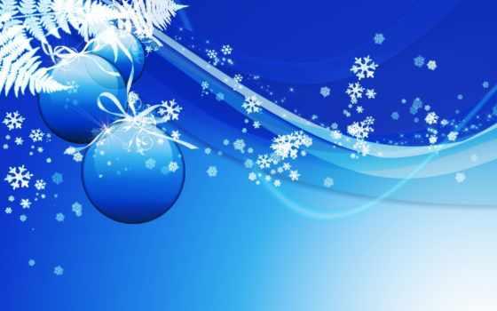 christmas, год Фон № 31233 разрешение 1600x1200