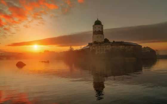 russian, рассвет, castle, vyborg, замки, утро, россия,
