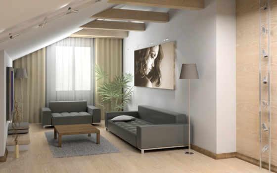 design, гостиной, мансарды, мансарде, потолок, потолка,