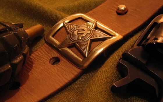 красивые, ссср, день, победы, заставки, daily, патриотические, belt, revolver, только,