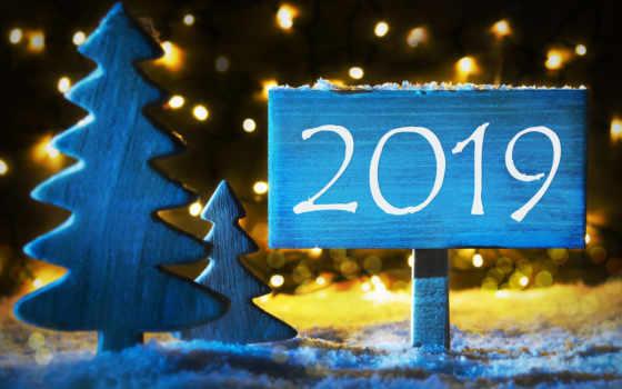 frohe, weihnachten, год, new, снег, winter, christmas, schwedisch, фотографию, стоковую,