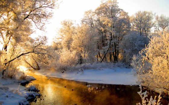 обои, зима, природа, лес, снег, речка, река, солнц