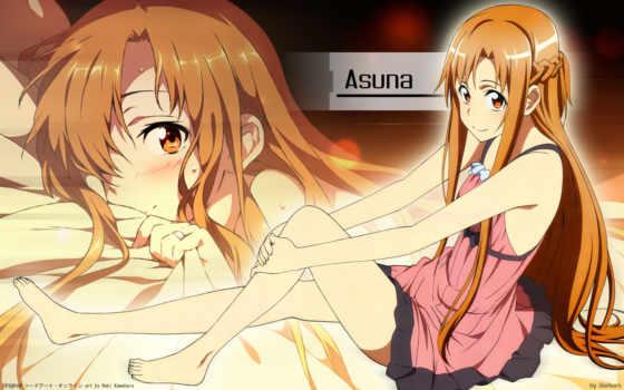 yuuki, asuna, online, sword, art, аниме, similar, hair, изображение,