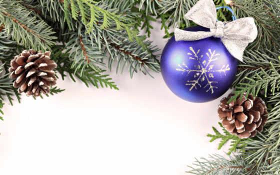 christmas, годом, новым, new, cones, year, новогодние, free, неман, рождеством, праздники, pin, artleo, snow, среди, шишек, spruce, ball, новогоднем, настроением, нового, синий, двери, duvar, kağıdı,
