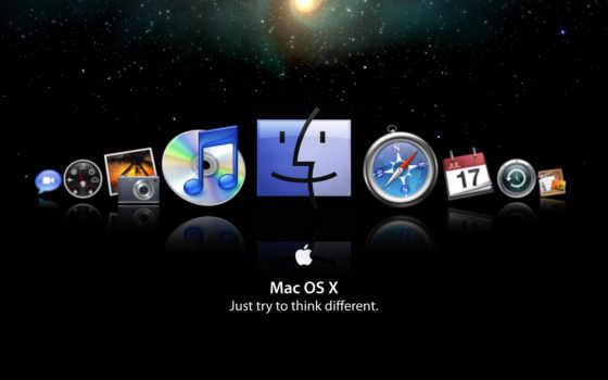 mac, высокого, количество