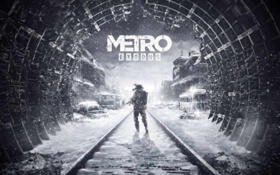 metro, exodus, thq, game, игры, games,