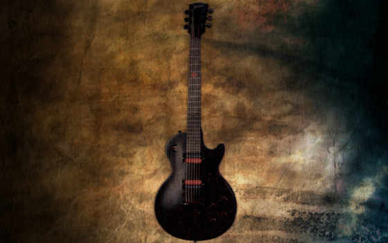 guitar, with