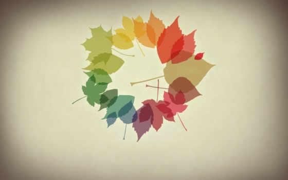 минимализм, осень
