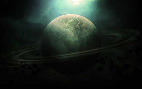 пояс, планета