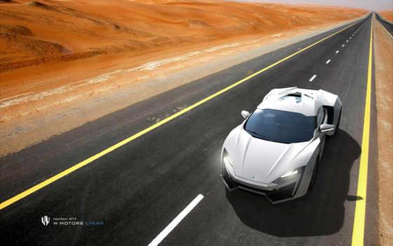 автомобили, cars, живые, live, android, lykan, apk,