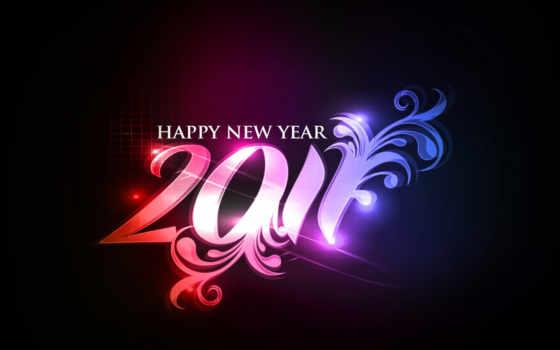 new, год, годом, новым, happy, обычные, цифры, праздник, заставка,
