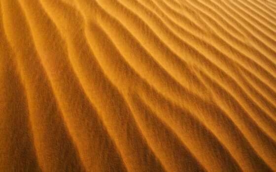 пустыня, песок, текстура