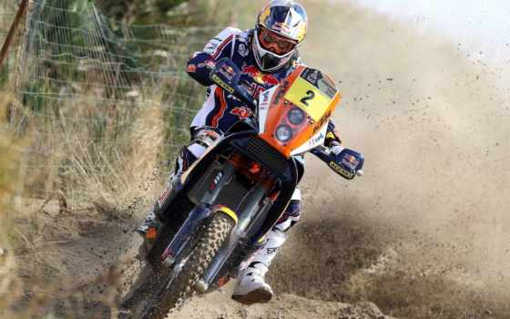 эндуро, dakar, ktm, мотоцикл, мотоциклы, gs, спорт, bmw, песок,