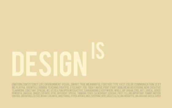 минимализм, дизайн