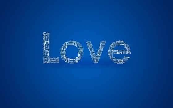 love, синий