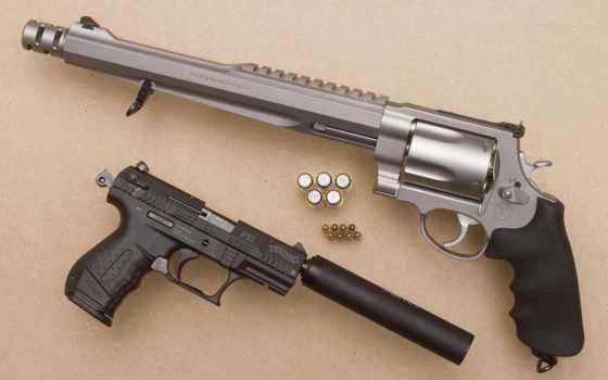 пистолет, револьвер