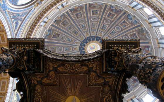 арка и купол