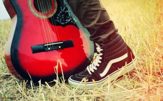 музыка, кеды, гитара