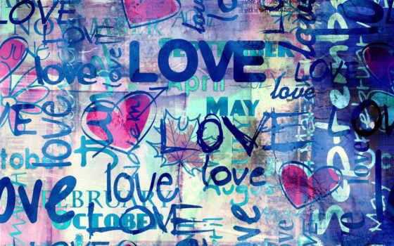 love, надписи, картинка