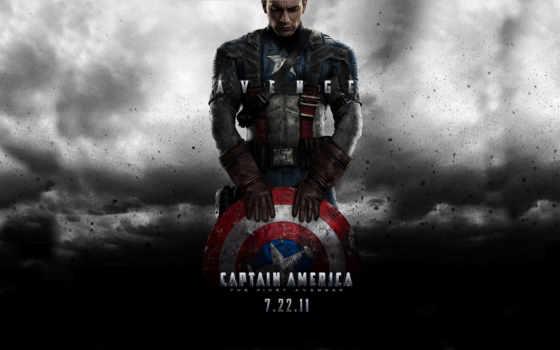 captain, america, avenger Фон № 119826 разрешение 1680x1050