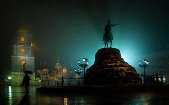 киев, памятник