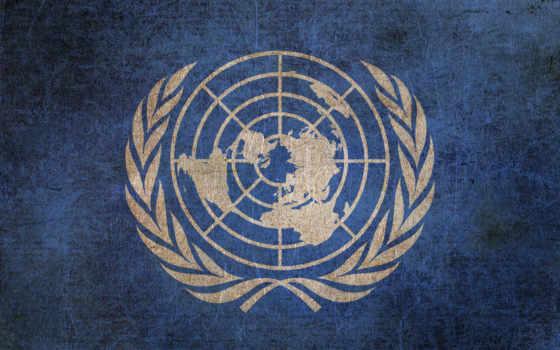 флаг, эмблема, logo