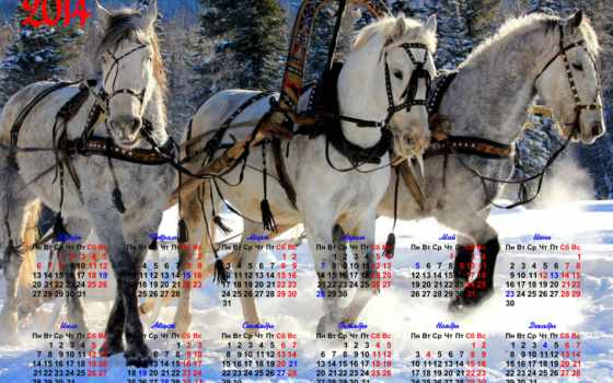 три, лошадей, winter, лошади, русская,