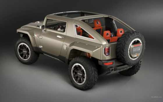 hummer, hx, concept, officially, авто,