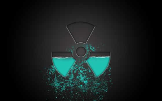 минимализм, радиация